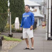 Waimea mailman delivers worldwide